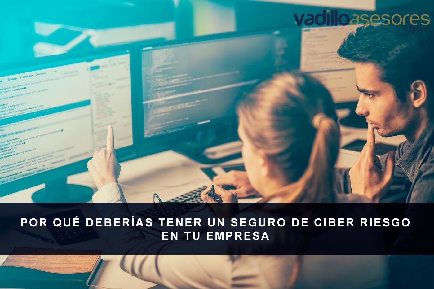 Por qué deberías tener un seguro de ciber riesgo en tu empresa
